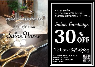 f:id:beauty-design:20170123130040j:plain