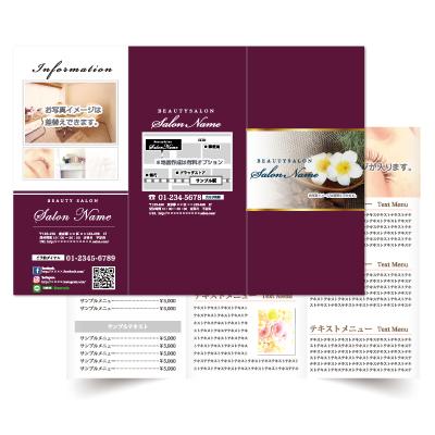 リラクゼーション開業パンフレット印刷