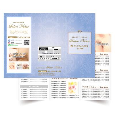サロン3つ折りパンフレット,エステメニュー表デザイン,かわいいチラシデザイン