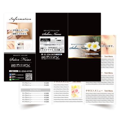 プルメリアパンフレット,おしゃれサロンチラシ,メニュー表印刷