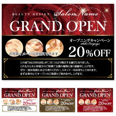 サロンオープンチラシ,美容院パンフレット,サロン料金表