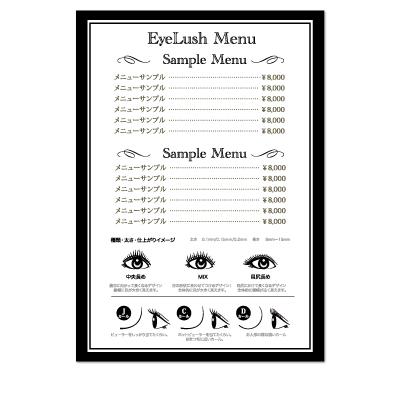 アイラッシュサロンメニュー表,オシャレな料金表注文印刷