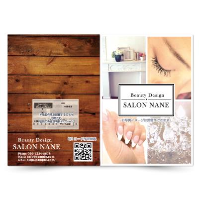 おしゃれチラシ,美容院ポスター,かわいい料金表デザイン