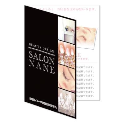 脱毛チラシ作成,美容院クーポンチケット,ネイルサロンパンフレットデザイン