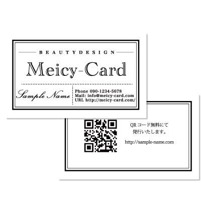 美容室メンバーズカード,エステご紹介カード,マツエクメニューカード印刷