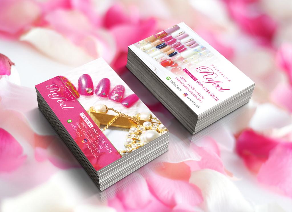 美容院スタンプカード,ネイルサロンご紹介カード,エステ高級感メンバーズカード