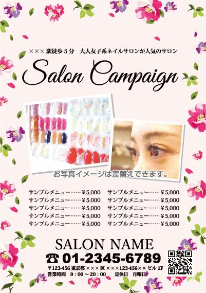 f:id:beauty-design:20170830125329j:plain