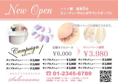 f:id:beauty-design:20170830130315j:plain