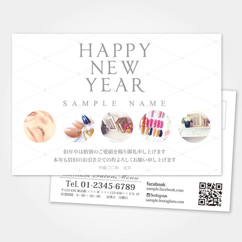 美容室チラシ,サロンクーポン券,年賀状作成