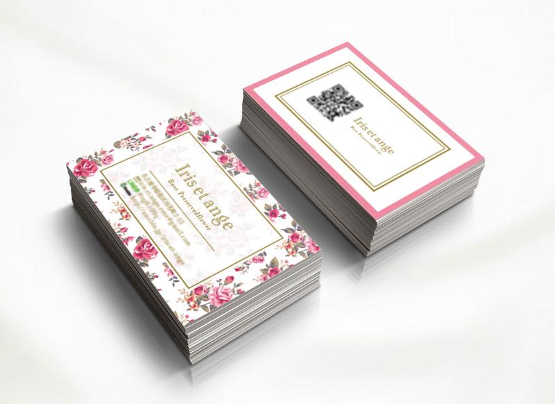花柄名刺,女性名刺,可愛いサロン名刺印刷