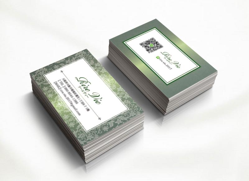 サロン名刺,エステ名刺,サロンショップカード