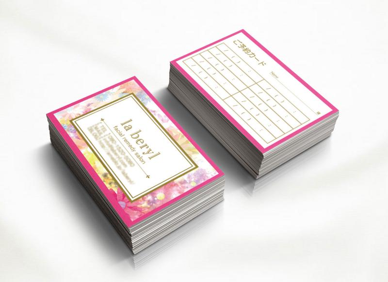可愛い名刺作成,おしゃれ名刺,ショップカード名刺,サロンメンバーズカード