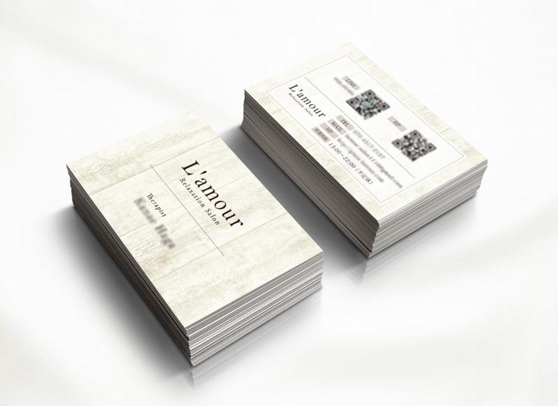 名刺無料,サロンショップカード,サロンメンバーズカード