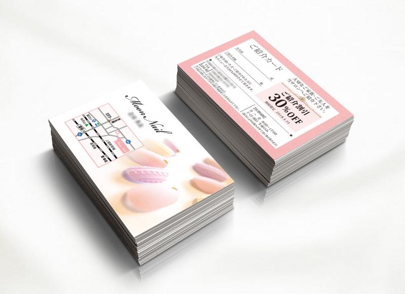 ネイル次回予約カード,料金表カード印刷