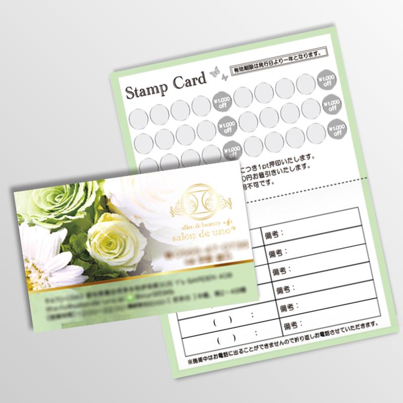 可愛い花・フラワー名刺ショップカード