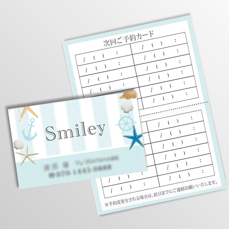 ネイルサロン・自宅サロン名刺ショップカード