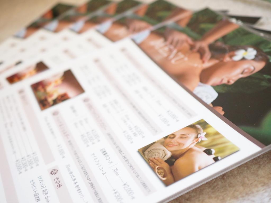 サロン料金表,サロンテンプレート,サロンプリント印刷