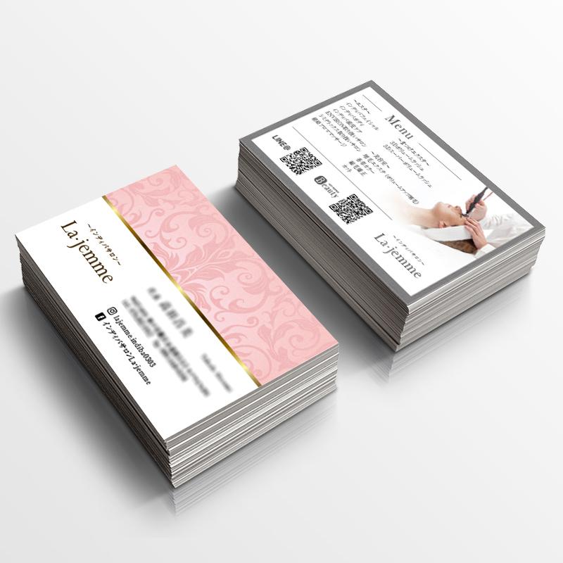 エステ名刺,名刺無料,サロンショップカード