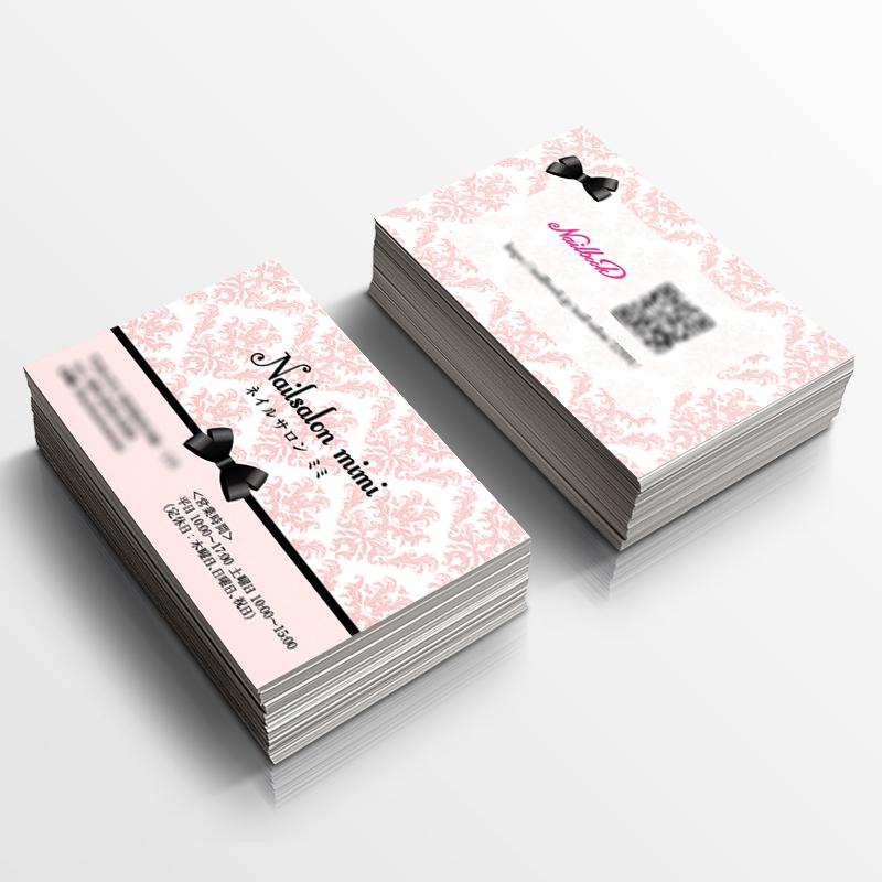 かわいい名刺,名刺無料テンプレート,サロン印刷