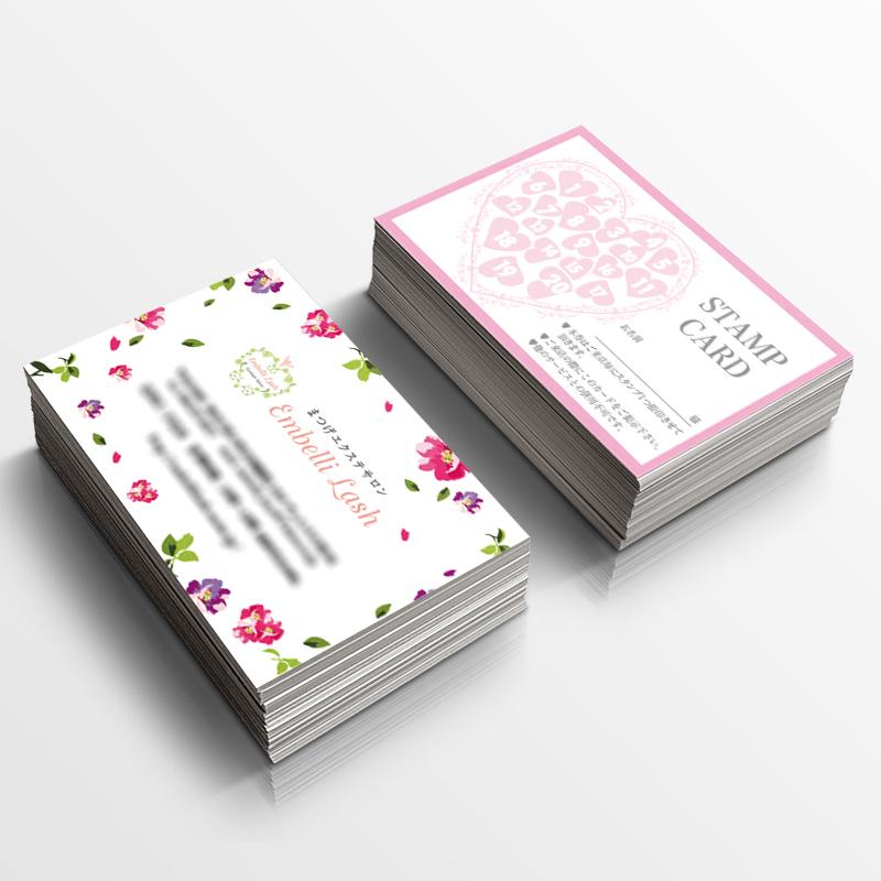 スタンプカード印刷,ポイントカード作成