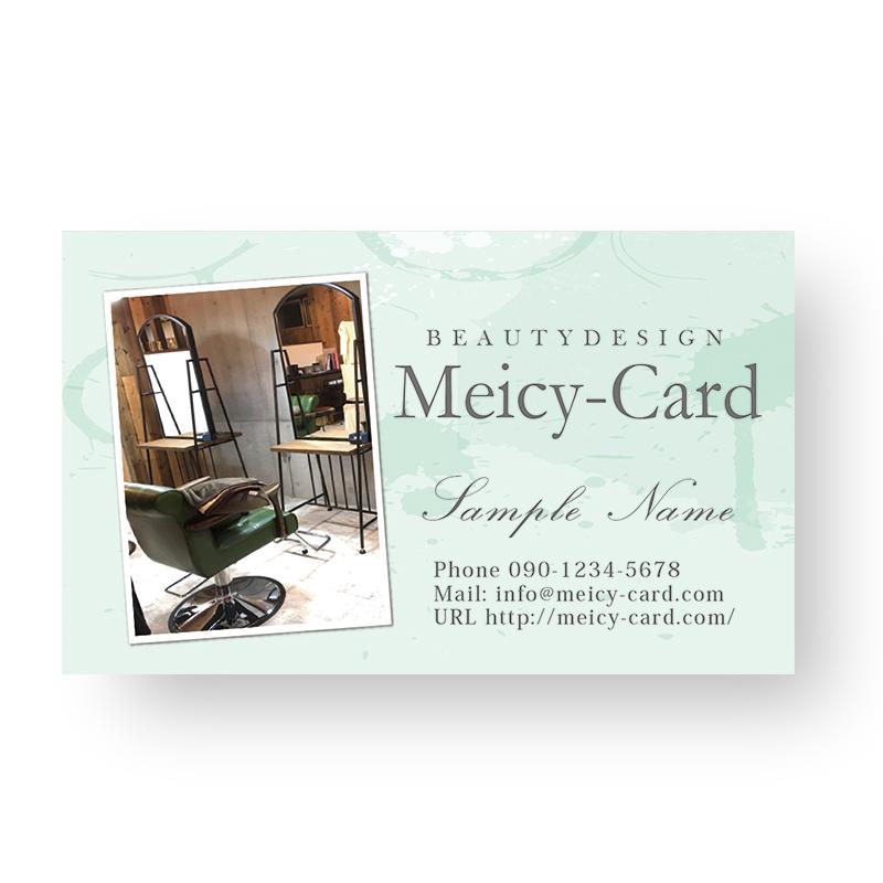 スタイリスト名刺や会員カードデザイン