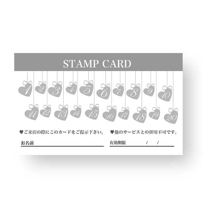 サロンスタンプカード,名刺作成
