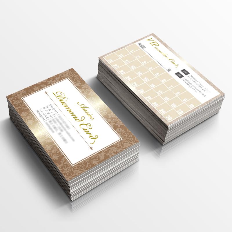 スタンプカード,サロンショップカード,サロン名刺作成