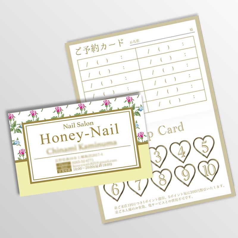 2つおりポイントカード,ショップカード,サロン名刺