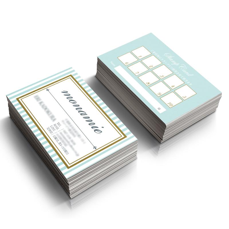 サロンスタンプカード,名刺作成,かわいい名刺