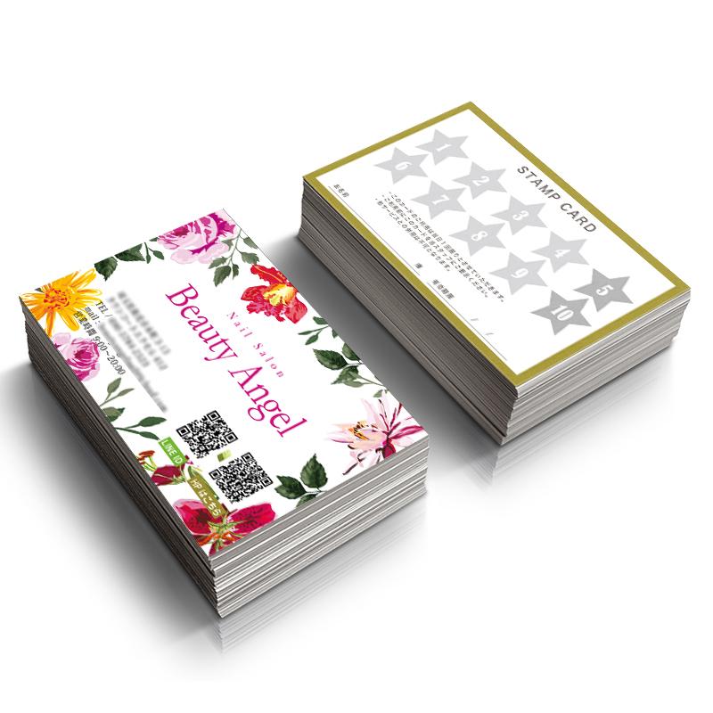 可愛い名刺,エステ,美容,無料テンプレート,ショップカード