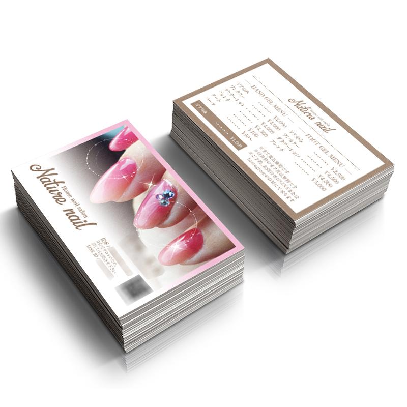 ネイリスト名刺のかわいいショップカード,ネイルサロンの割引カード作り方