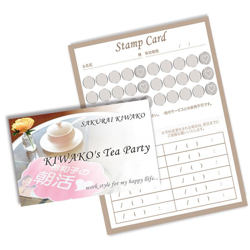 出張サロン名刺,ショップカード女性デザイン