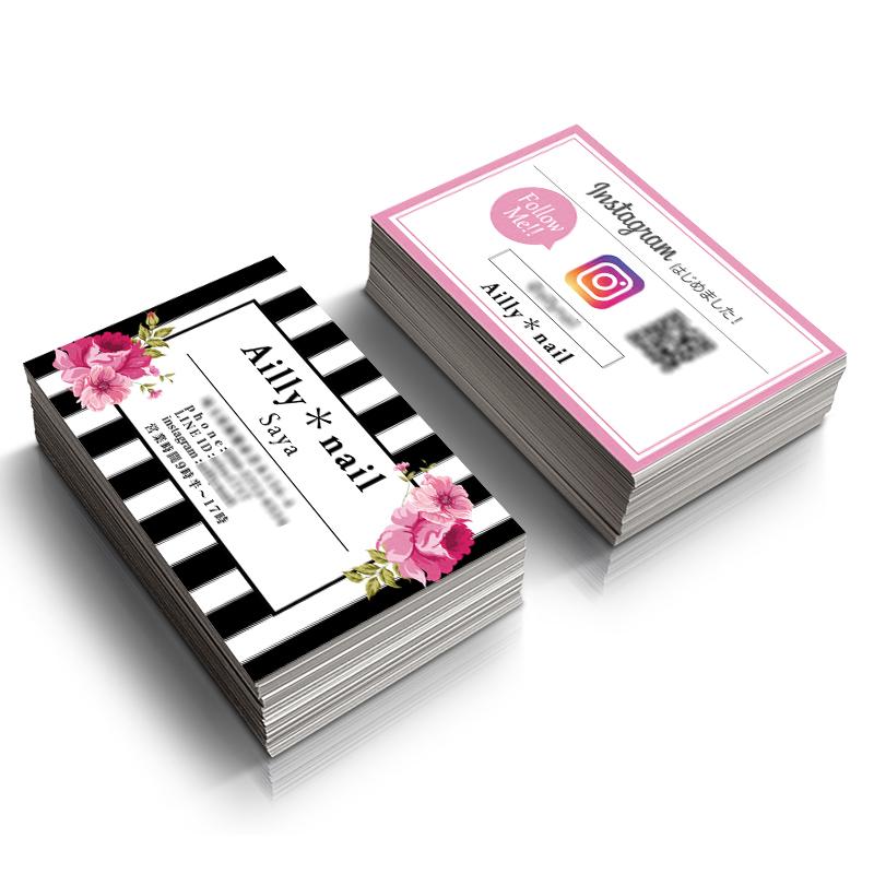 プライベートサロン名刺,名刺作成サロン,女性名刺ショップカード