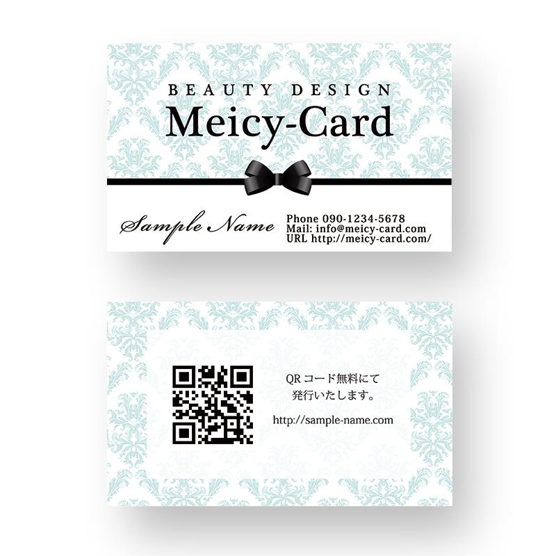 サロン名刺,ショップカード美容名刺作成印刷