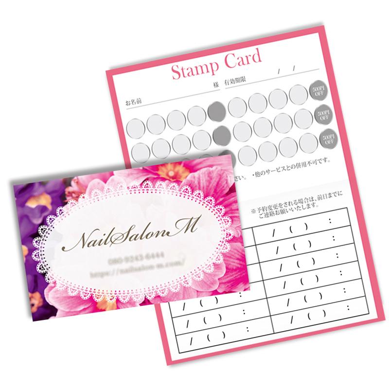 花の名刺デザイン,女性オーナー名刺,サロンオーナー名刺