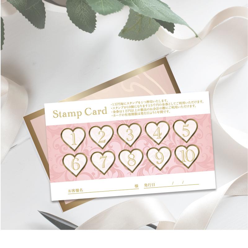 おしゃれで高級感のある可愛いサロン名刺ショップカード
