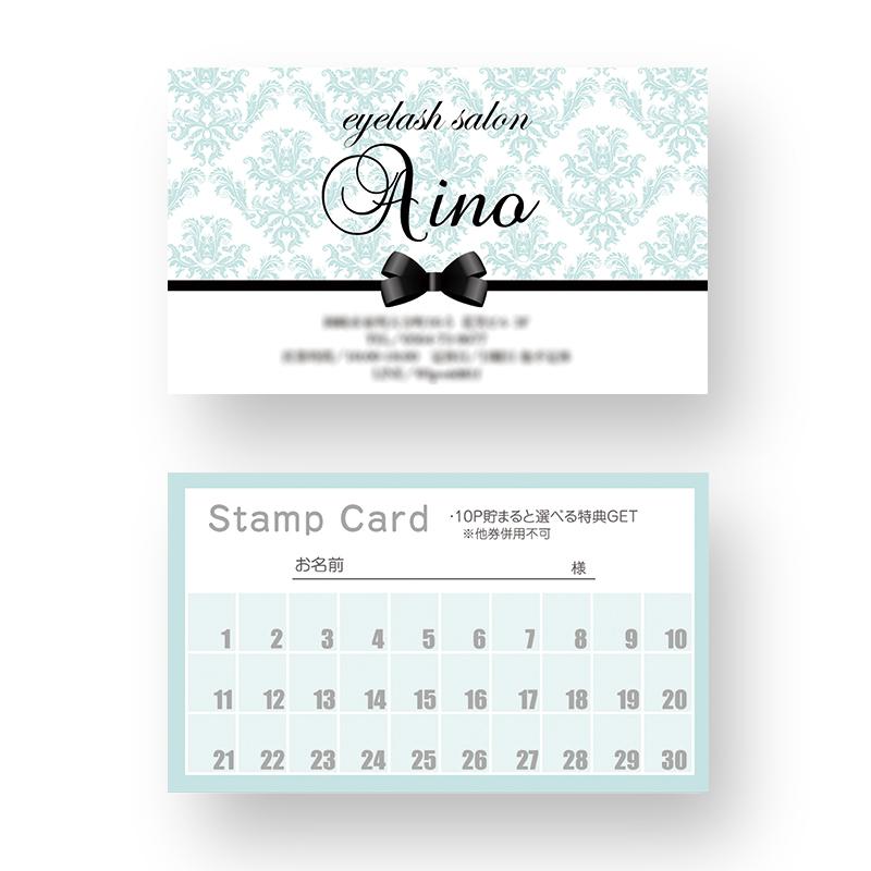 サロン名刺,ショップカード,スタンプカード,名刺,作成,無料