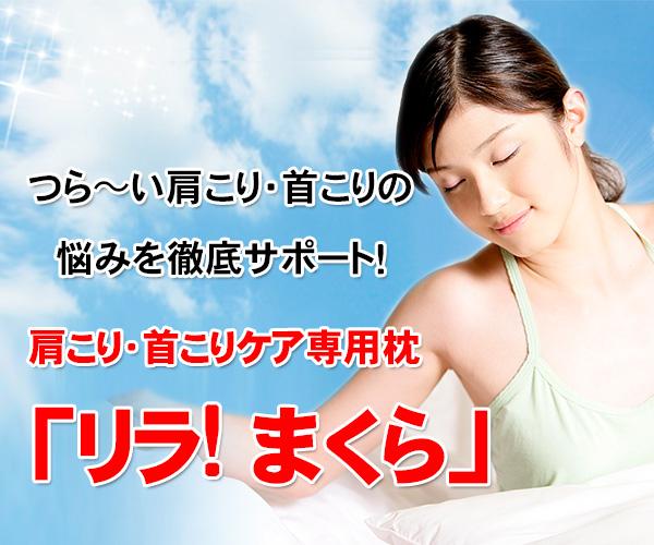 低反発 枕 向き