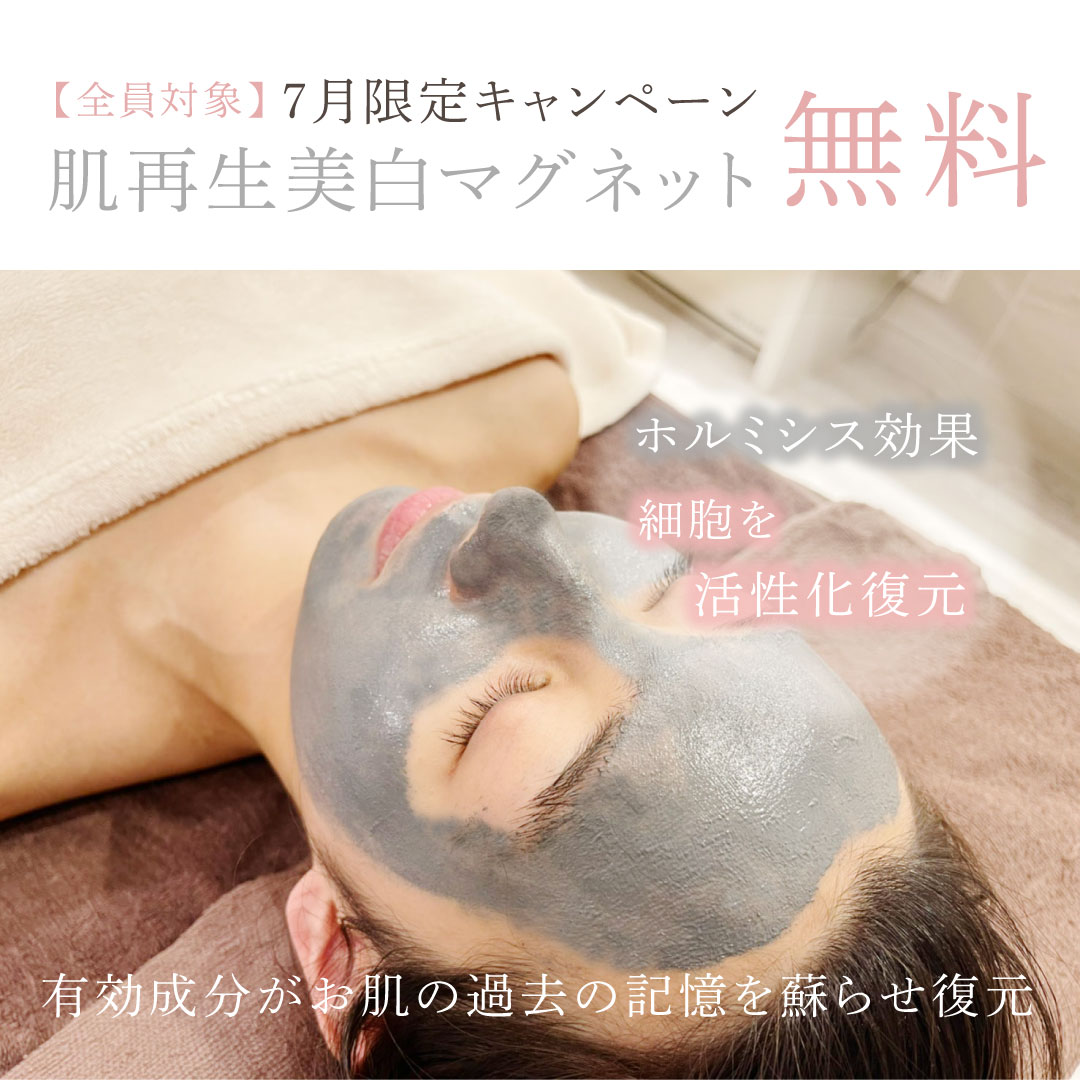 f:id:beauty-salon-lino-osaka:20210705115656j:plain