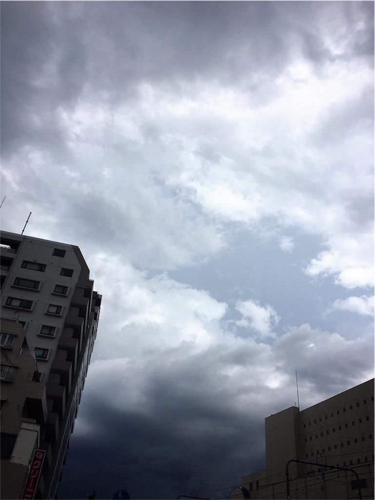 f:id:beauty-sky:20160801132457j:image