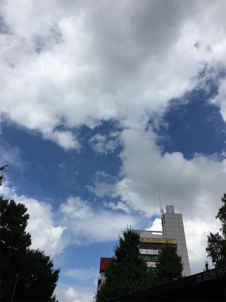 f:id:beauty-sky:20161005002156j:image