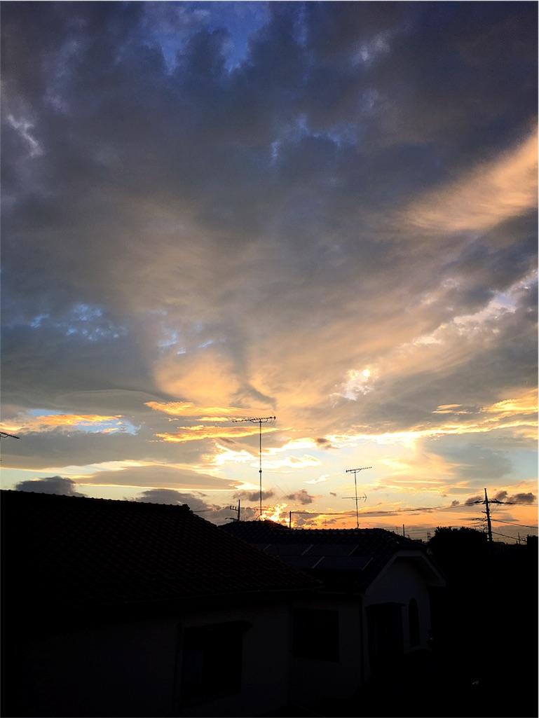 f:id:beauty-sky:20161017190329j:image