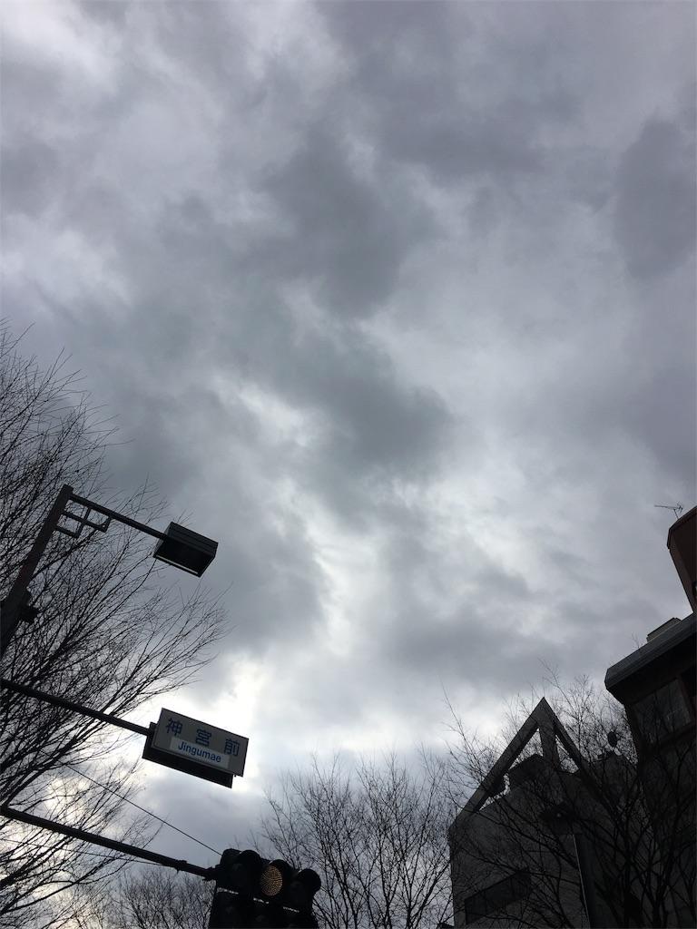 f:id:beauty-sky:20170310194527j:image