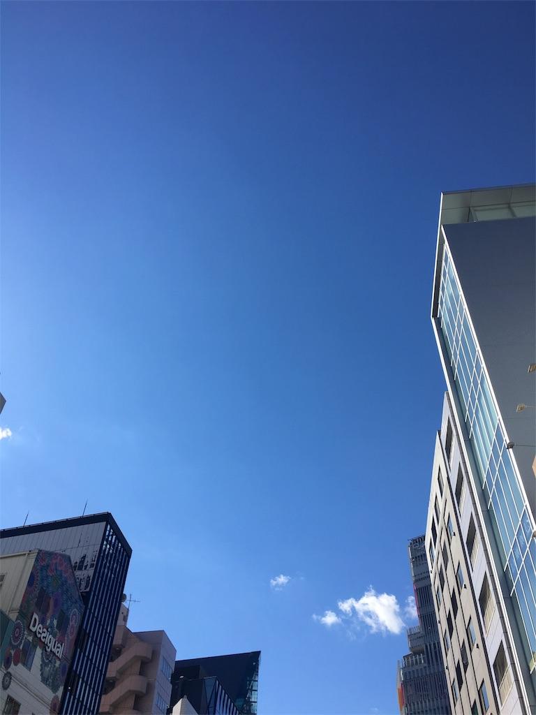 f:id:beauty-sky:20170329132956j:image
