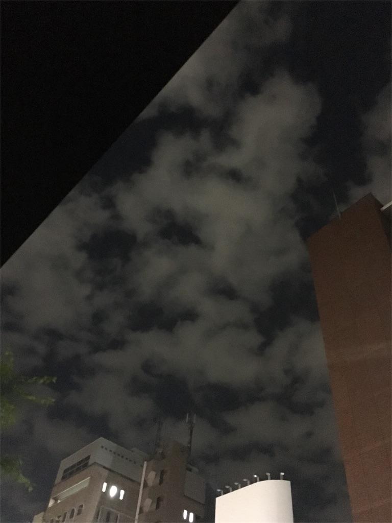 f:id:beauty-sky:20170428143638j:image