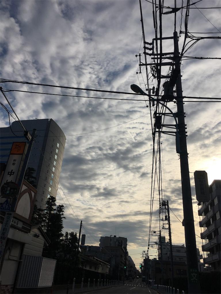 f:id:beauty-sky:20170522201133j:image
