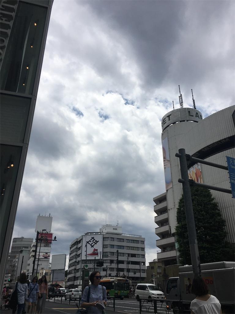 f:id:beauty-sky:20170616193317j:image