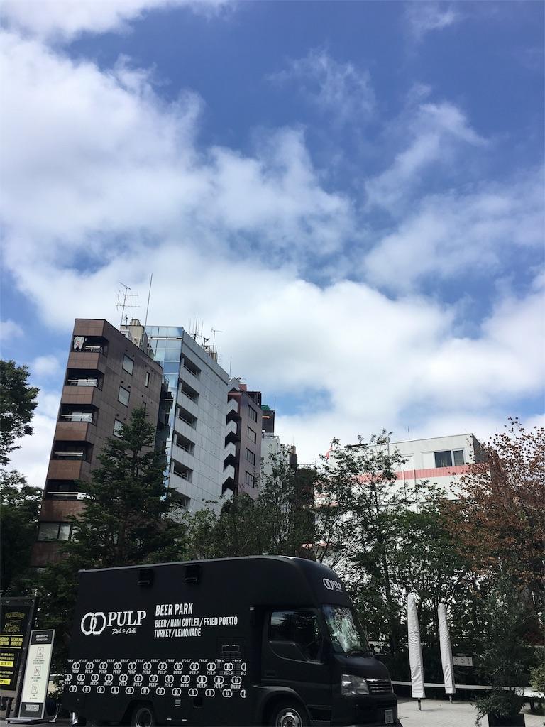 f:id:beauty-sky:20170812133050j:image