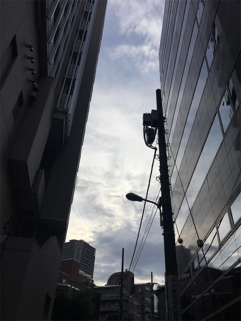 f:id:beauty-sky:20170927114802j:image