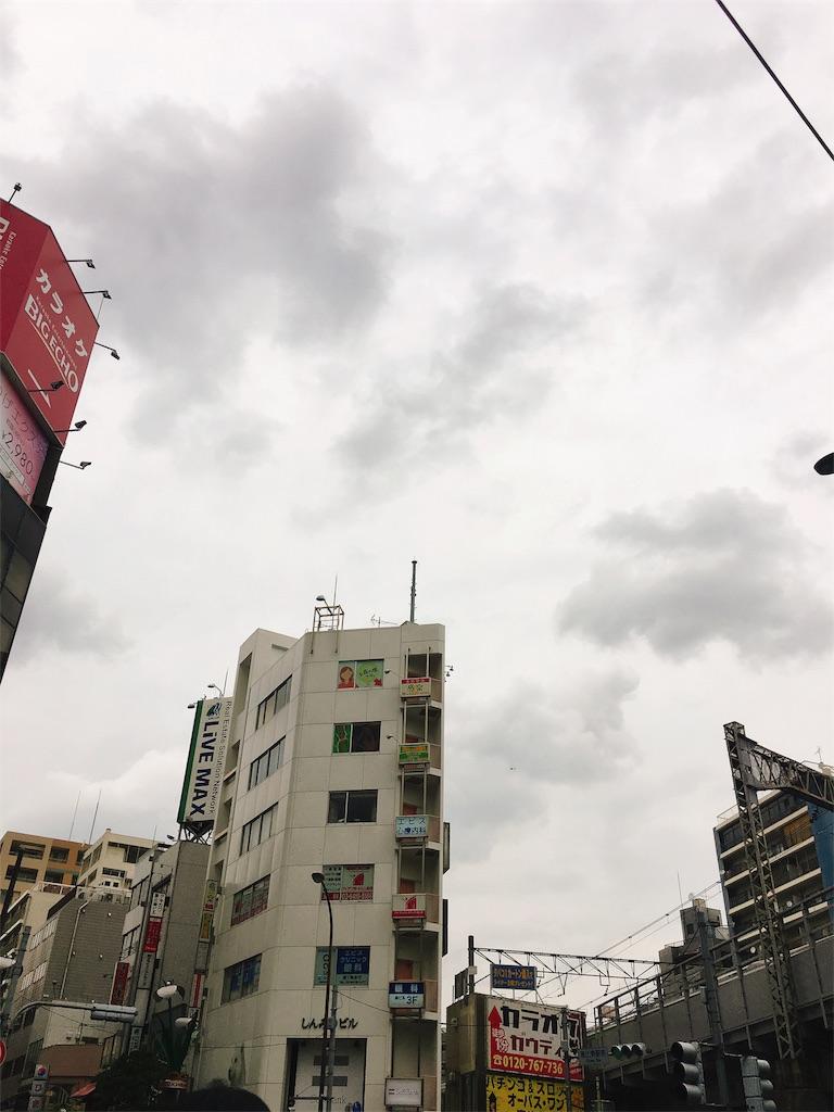 f:id:beauty-sky:20171014011446j:image